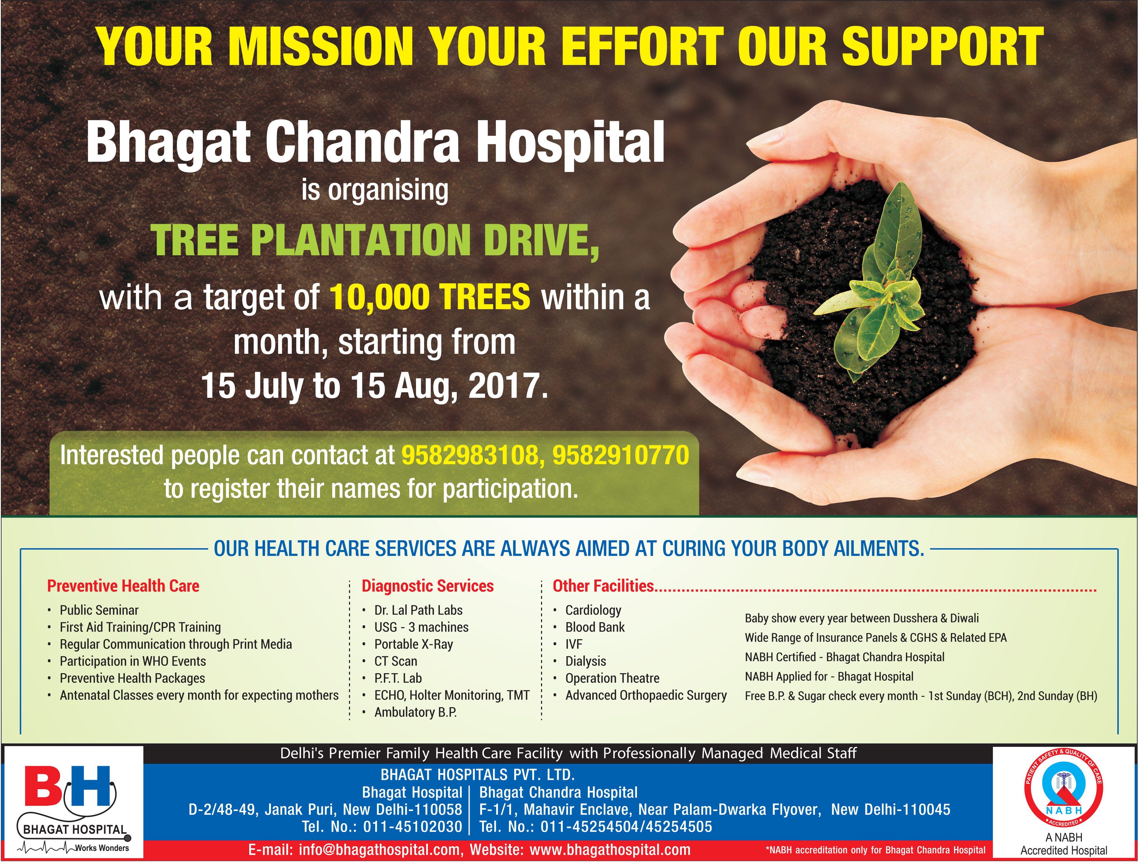 Bhagat Chandra Hospital