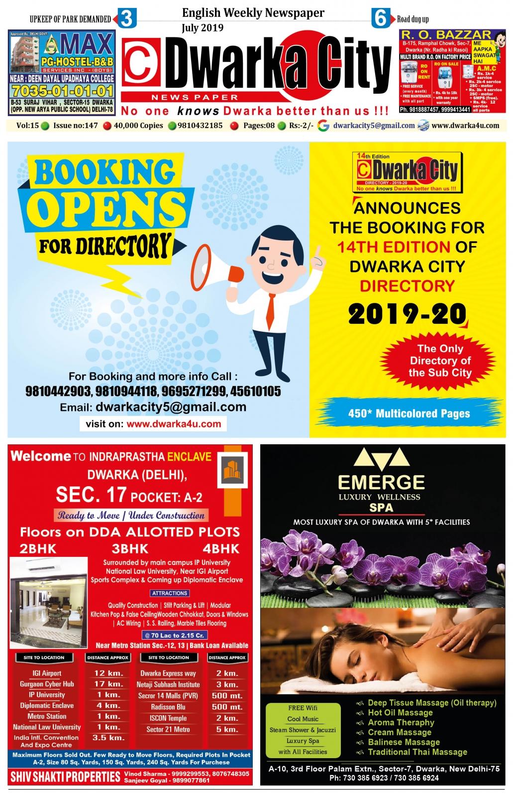 DWARKA CITY JULY 1st Issue 2019