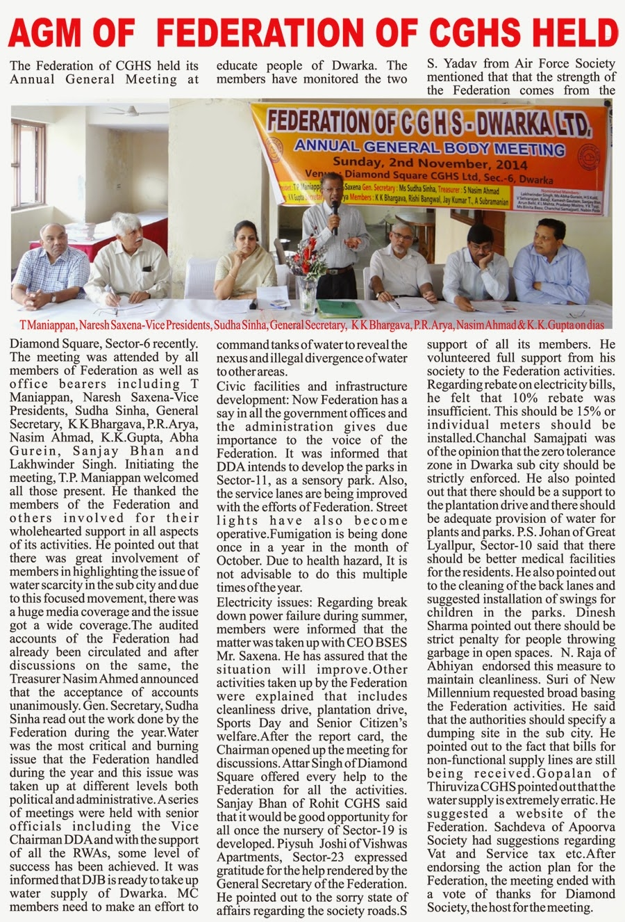 AGM of Federation of CGHS Held